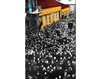 הפגנת בונד בתמיכה במהפכה בדבינסק, לטביה, אוקטובר 1905