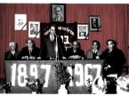 בונד בתל אביב 1967