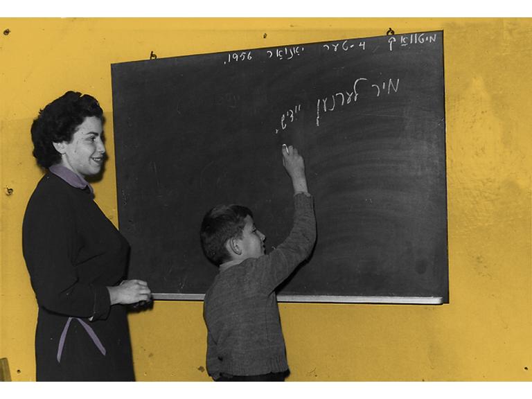 """המורה רבקה רייך, בביה""""ס ביידיש של אחרי הצהריים, תל אביב 1956"""