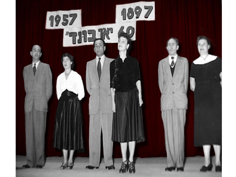 אירוע שישים שנה לבונד, תאטרון האהל, תל אביב